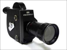 Krasnogorsk 3 camera