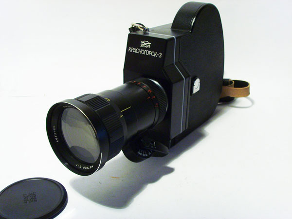 mint krasnogorsk 3 movie camera
